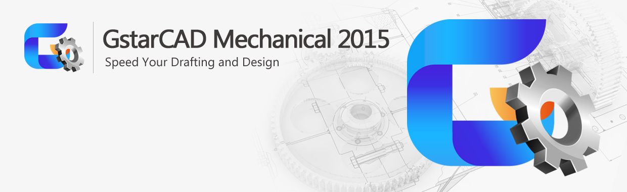 mechanical_banner