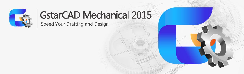 mechanical_banner